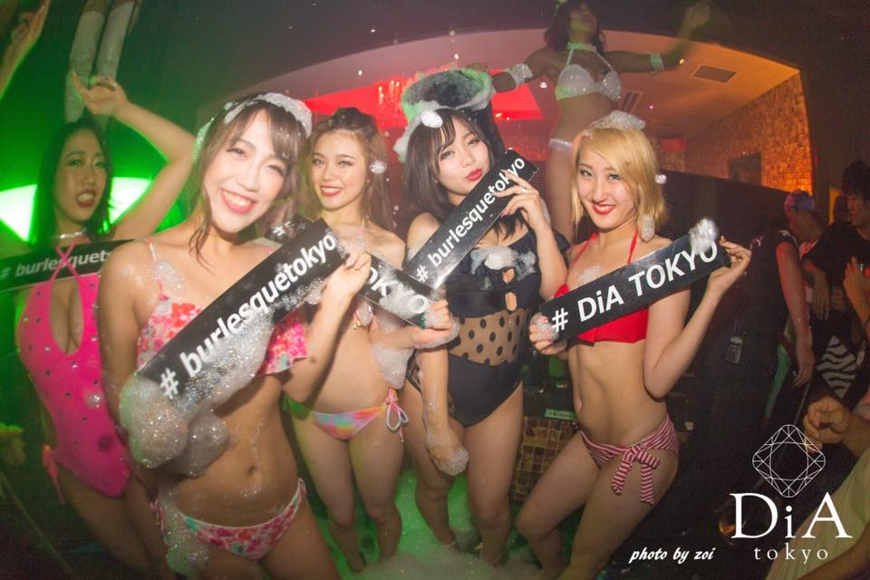 DiA tokyo(ディア東京)
