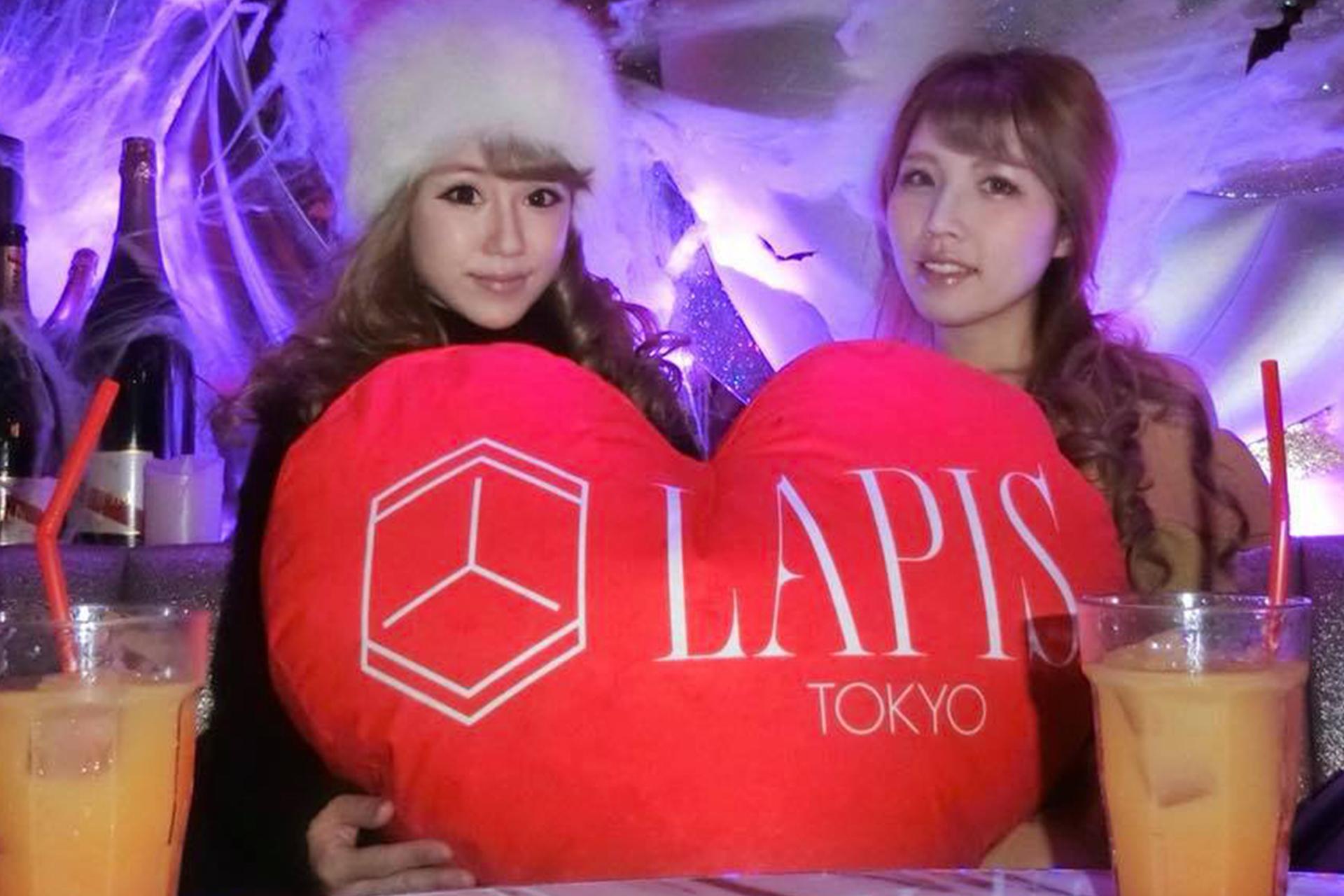 銀座LAPIS TOKYO(ラピス東京)