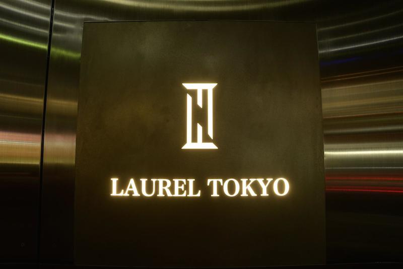 Laurel Tokyo(ローレル東京)